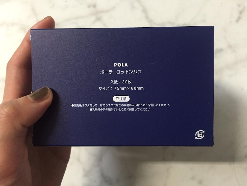 POLA_592